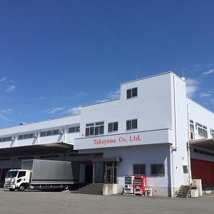 東名支店埼玉センター