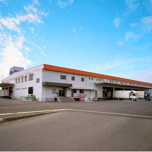 Chubu branch Shizuoka center